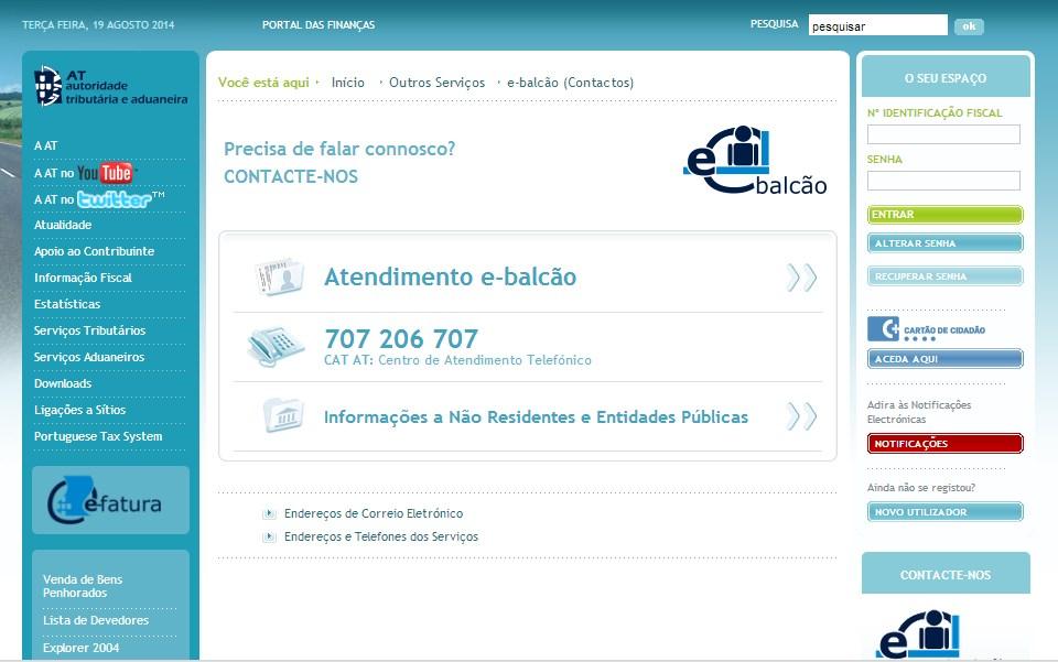 e_balcao_screenshot